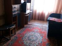 3-комнатная квартира, 56 м² помесячно