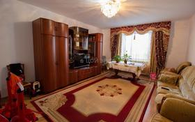 3-комнатная квартира, 90 м², 1/5 этаж, 6-й микрорайон за 22 млн 〒 в Талдыкоргане