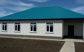 4-комнатный дом, 136 м², 7.5 сот., Микрорайон Жаксы Аул за 16.5 млн ₸ в Зачаганске