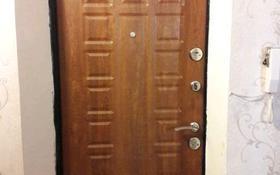 3-комнатная квартира, 68 м², 9/9 этаж, 6 микр 53 за 4 млн 〒 в Темиртау