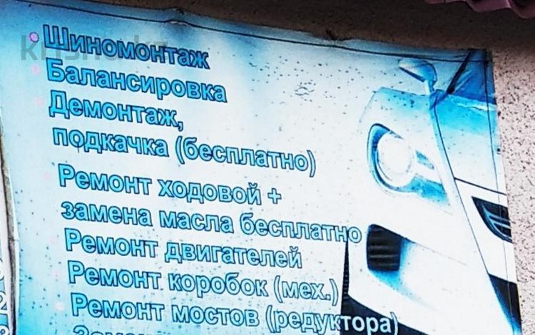 Автостоянка за 30 млн 〒 в Темиртау