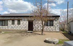 6-комнатный дом, 118.6 м², Менделеева — Баумана за 10 млн ₸ в Актобе, мкр 11