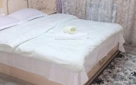 3-комнатная квартира, 65 м², 3/4 этаж посуточно, Бауыржана Момушулы 4 — Туркестанская за 12 000 〒 в Шымкенте, Абайский р-н
