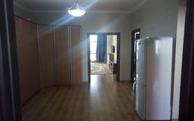 3-комнатная квартира, 127 м², 7/9 этаж, Достык 10 — Сауран за 56 млн 〒 в Нур-Султане (Астана), Есильский р-н