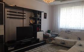 2-комнатная квартира, 65.4 м², 5/12 этаж, Авангард-2 за 24 млн 〒 в Атырау, Авангард-2