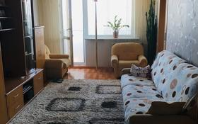 2-комнатная квартира, 46.4 м², 5/5 этаж, Ленинградская 65 — проспект Абая Кунанбаева за 5.2 млн 〒 в Шахтинске
