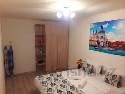 1-комнатная квартира, 42 м², 1 этаж посуточно, Шевченко 134 за 7 000 〒 в Талдыкоргане — фото 2