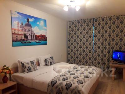 1-комнатная квартира, 42 м², 1 этаж посуточно, Шевченко 134 за 7 000 〒 в Талдыкоргане