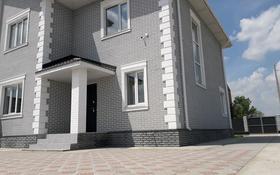 4-комнатная квартира, 160 м², 2/2 этаж, Аэропорт городской 6 — Жумаша Аубакирова за 49 млн 〒 в Караганде, Казыбек би р-н