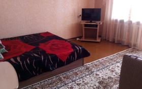 1-комнатная квартира, 35 м², 5/5 эт. посуточно, Гоголя 61 — Абая за 4 500 ₸ в Костанае