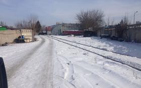 Промбаза 32 сотки, Алматы 1 за ~ 162.5 млн ₸