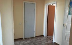 3-комнатная квартира, 93.3 м², 8/9 этаж, Би-боронбая за 16.5 млн 〒 в Семее