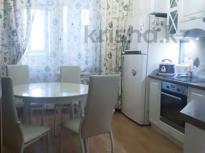 1-комнатная квартира, 50 м², 5/7 этаж посуточно, Достык 13/3 за 9 000 〒 в Нур-Султане (Астана), Есиль р-н