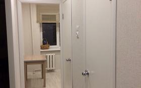 1-комнатная квартира, 35 м², 6/10 этаж посуточно, Бухарестская 72 — Белы куна за 11 000 〒 в Санкт-петербурге