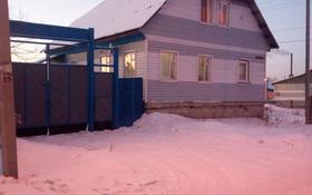 3-комнатный дом, 117 м², 6 сот., Рабочий поселок за 17 млн ₸ в Петропавловске