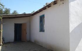 3-комнатный дом, 110 м², Шоқпартоғай за 3.6 млн 〒 в Кульсары