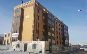 5-комнатная квартира, 130 м², 5/6 эт., Сатыбалдина 27/2 за 27.3 млн ₸ в Караганде, Казыбек би р-н