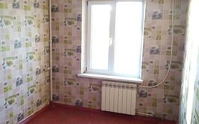 4-комнатная квартира, 74 м², 2/4 эт., 1 мкр-н за 10.5 млн ₸ в Капчагае