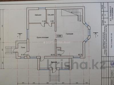 7-комнатный дом, 260 м², 10 сот., Саттара Ерубаева за 42 млн 〒 в Нур-Султане (Астана), Есиль — фото 14