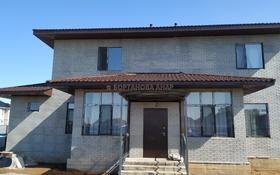 7-комнатный дом, 260 м², 10 сот., Саттара Ерубаева за 45 млн 〒 в Нур-Султане (Астана), Есильский р-н