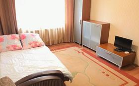 1-комнатная квартира, 35 м², 2/9 этаж посуточно, Арбат. Назарбаева 46 — Макатаева за 8 000 〒 в Алматы
