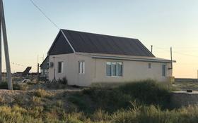 3-комнатный дом, 8.1 м², 10 сот., Жумыскер 91 за 12 млн 〒 в Атырау