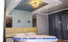1-комнатная квартира, 35 м² по часам, Алиханова 38/3 — Гоголя за 750 ₸ в Караганде, Казыбек би р-н