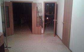 2-комнатная квартира, 74.8 м², 4/15 этаж, Переулок Ташенова 4/2 за 23.2 млн 〒 в Нур-Султане (Астана), Алматы р-н