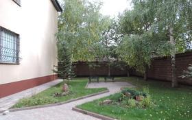 4-комнатная квартира, 180 м², 1/2 этаж, Арай за 89 млн 〒 в Нур-Султане (Астана), Есиль