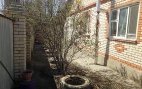 6-комнатный дом, 102 м², 20 сот., Иксанова 176/1 — Заводской за 26.9 млн ₸ в Аксае
