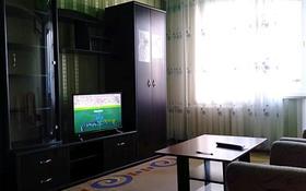 1-комнатная квартира, 55 м², 3 этаж посуточно, улица Сатпаева 22 — Абая за 6 000 〒 в Экибастузе