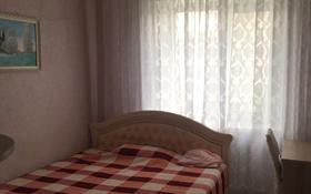 3-комнатная квартира, 65 м², 2/5 этаж, Егемен Казахстана 40 — Интернациональная за 21.5 млн 〒 в Петропавловске