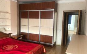 4-комнатная квартира, 117 м², 9/9 этаж, Сарайшык 9 — Акмешит за 55 млн 〒 в Нур-Султане (Астана), Есиль р-н