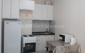 1-комнатная квартира, 40 м², 13/16 этаж посуточно, Иманбаевой 10 за 7 000 〒 в Нур-Султане (Астана)