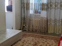 2-комнатная квартира, 40 м², 2/5 этаж