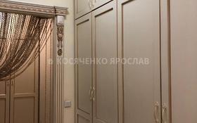 4-комнатная квартира, 165 м², 4/22 этаж, Бухар Жырау (Ботанический) — Маркова за 140 млн 〒 в Алматы, Бостандыкский р-н