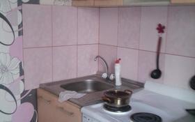 1-комнатная квартира, 33 м², 5/5 эт. посуточно, Казахстан 81 — Кабанбай батыра за 4 000 ₸ в Усть-Каменогорске