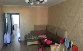 3-комнатная квартира, 86 м², 4/10 этаж, Женис 8 за 18 млн 〒 в Уральске