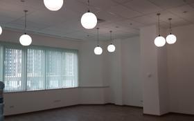 Офис площадью 130 м², Аль-фараби за 4 200 ₸ в Алматы, Бостандыкский р-н