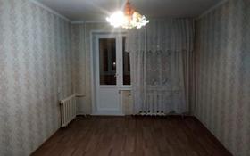 1-комнатная квартира, 35 м², 1/10 этаж помесячно, Нурсултана Назарбаева 284 за 60 000 〒 в Петропавловске
