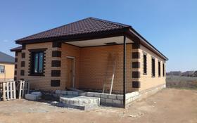4-комнатный дом, 140 м², 6.5 сот., Единства — Кендала за 24 млн ₸ в Уральске