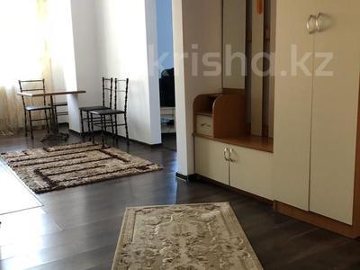 1-комнатная квартира, 40 м², 4 этаж посуточно, Сарайшық 34 за 9 000 〒 в Нур-Султане (Астана) — фото 5