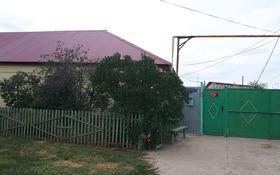5-комнатный дом, 90 м², 8 сот., Электростанционная улица 15 — Ыксанова за 15 млн 〒 в Аксае