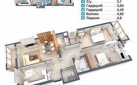3-комнатная квартира, 111 м², 6/17 эт., Е30 7 — проспект Туран за ~ 32.9 млн ₸ в Астане, Есильский р-н