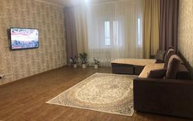 2-комнатная квартира, 94.8 м², 10/18 этаж, Туркестан за 29.2 млн 〒 в Нур-Султане (Астана), Есиль
