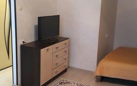 1-комнатная квартира, 36 м², 1/5 эт. посуточно, проспект Абылай хана 24 — Горького за 6 000 ₸ в Кокшетау