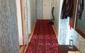 2-комнатная квартира, 52 м², 5/5 этаж, Новая Согра за 6.8 млн 〒 в Усть-Каменогорске