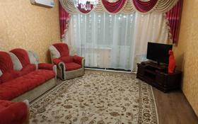 3-комнатная квартира, 85 м² помесячно, Дзержинского 61Б — Победы за 120 000 ₸ в Костанае