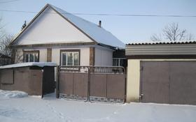 4-комнатный дом, 82 м², 8 сот., ул. Луговая за 10.3 млн ₸ в Щучинске