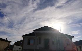 5-комнатный дом, 150 м², 10 сот., Восточный 88 за 26 млн ₸ в Талдыкоргане